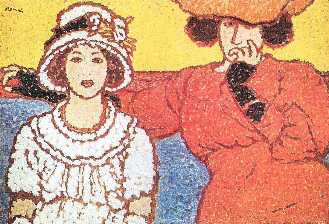 Lazarine and Anella - Joseph Rippl-Ronai