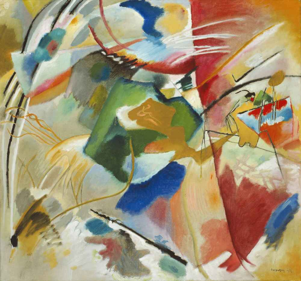 Painting with Green Center - Wassily Kandinsky