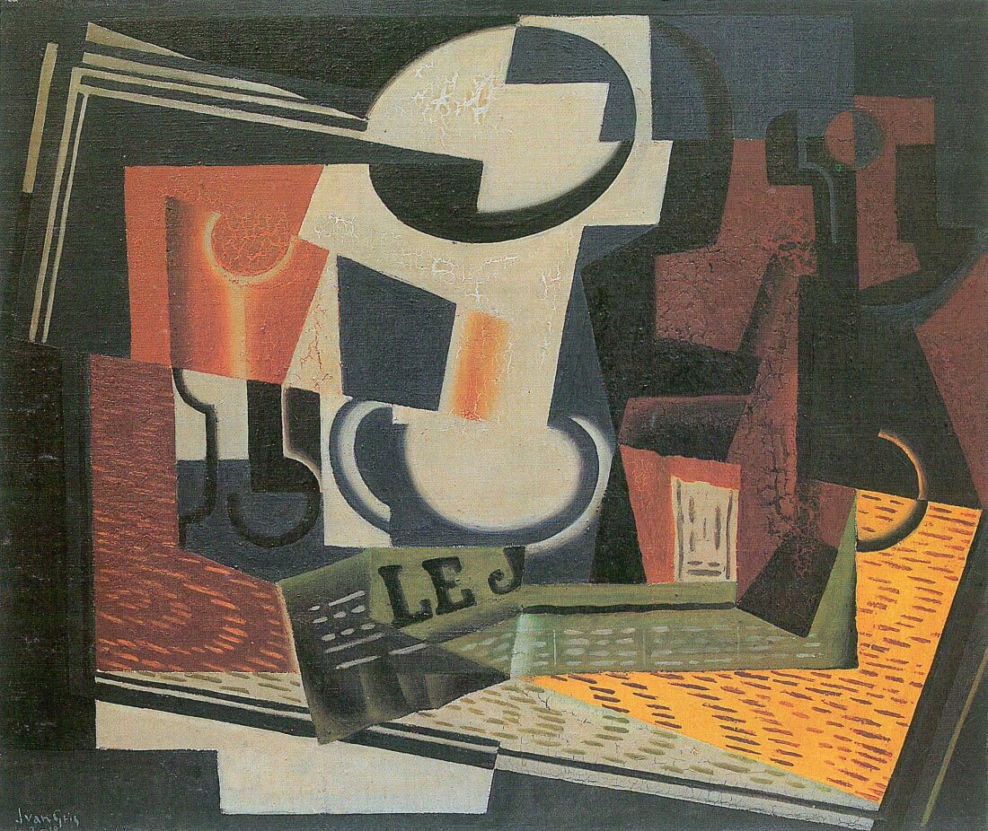 Still Life with Fruit Bowl - Juan Gris